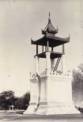 The Clock Tower, [Mandalay]